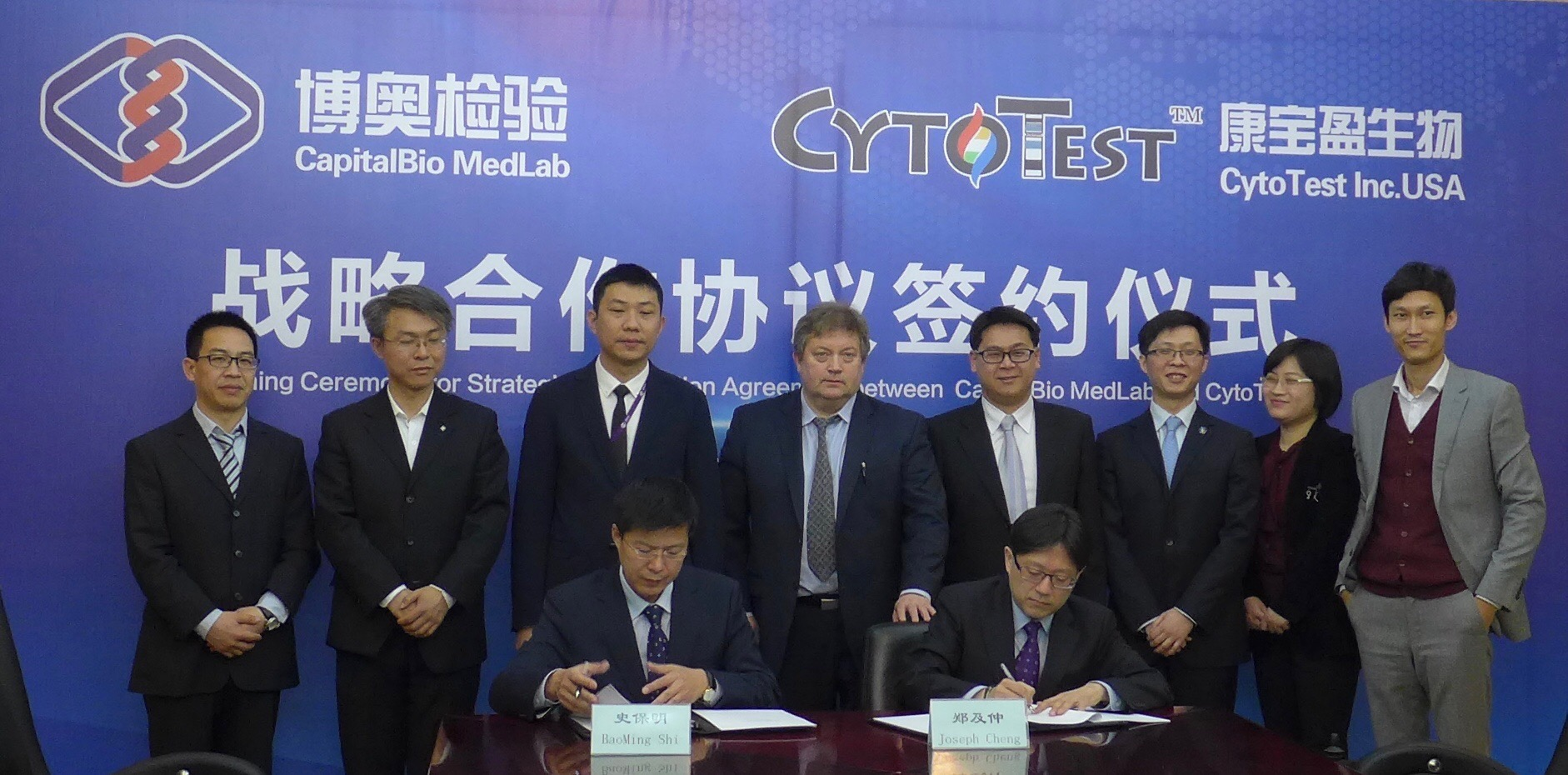 CytoTest and CapitalBio announce strategic collaborations